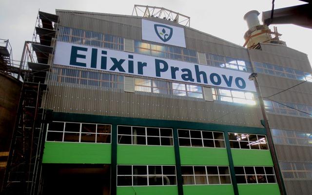Elixir Prahovo - голям химически комлекс